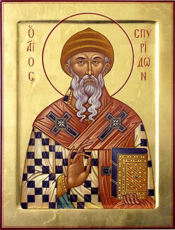 Святитель Спиридон, епископ Тримифунтский, чудотворец