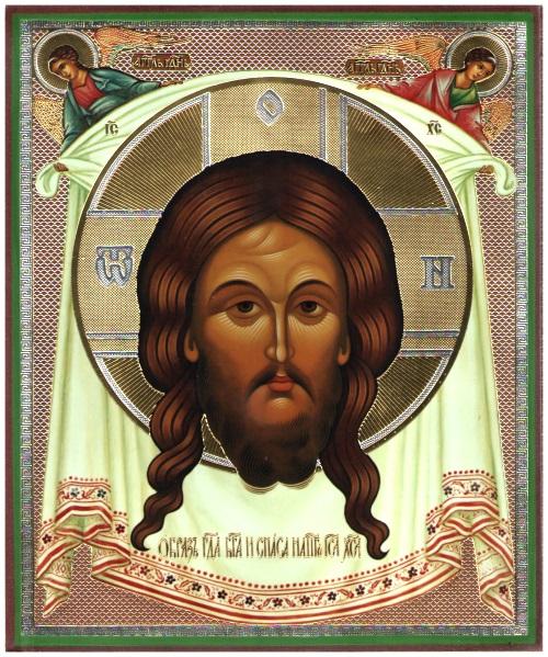 Перенесение Нерукотворного Образа Господа нашего Иисуса Христа