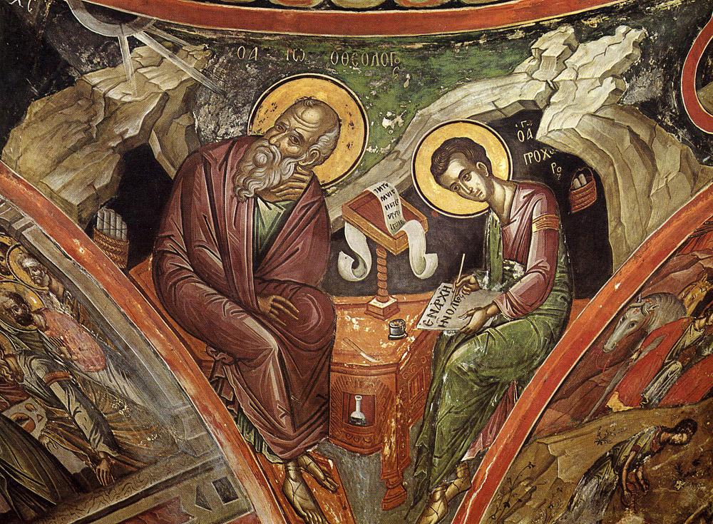 Апостола и евангелиста Иоанна Богослова (21.05.2018)