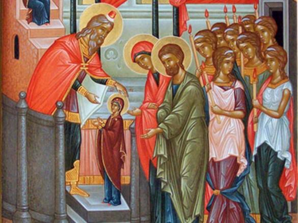 Отдание праздника Введения во храм Пресвятой Богородицы