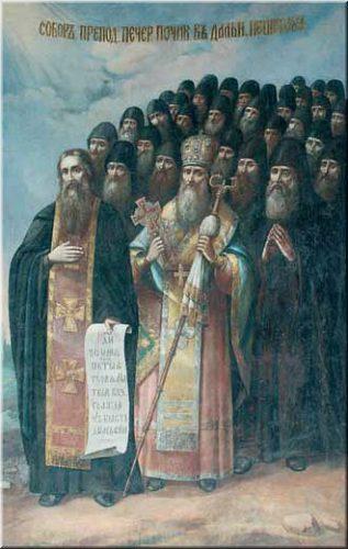 Собор преподобных отцов Киево-Печерских в дальних пещерах почивающих
