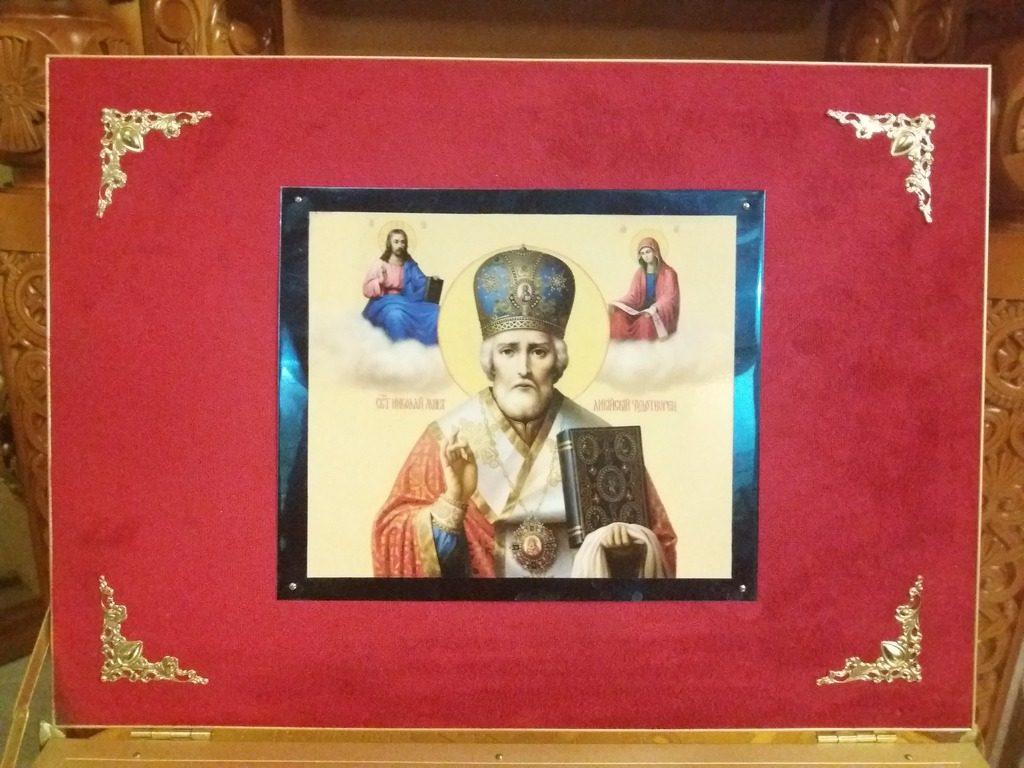 Частичка мощей святителя Николая Чудотворца