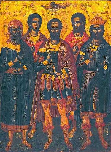 Страдание святых мучеников Евстратия, Авксентия, Евгения, Мардария и Ореста
